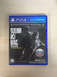 "Диск PS4 ""The last of us"""
