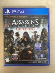 "Диск PS4 ""Assassin's Creed Синдикат"""